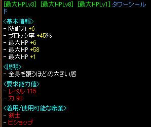 RedStone-06.05.24[05].jpg